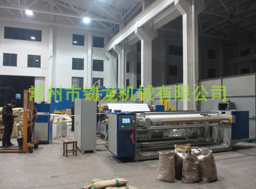 Green stone paper production line.