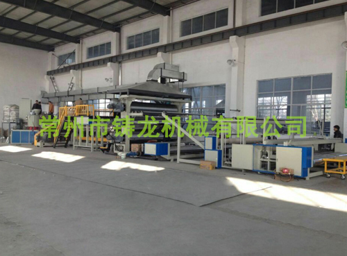Waterproof Sheet Production Line
