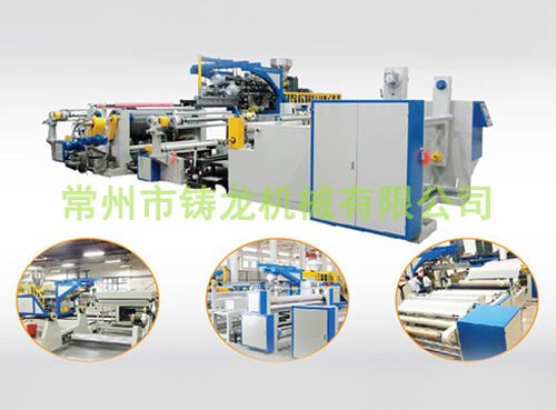 Lamination and Multi-layer Laminating Combination Machines