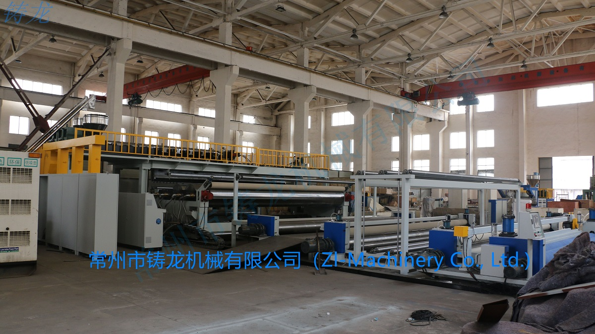 Geo-membrane/Sheet/Geo-compositing laminating production line